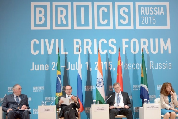 "Under the aegis of the BRICS civil society forum, there were working groups meet that discussed access to healthcare, education, sustainable development, ""harmonization of inter-ethnic affairs"" in the five emerging economies on Monday [Image: brics2015.ru]"