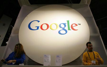 The Competition Commission of India has the powers to levy appropriate penalties, including a fine of up to 10 per cent of Google's income [Xinhua]