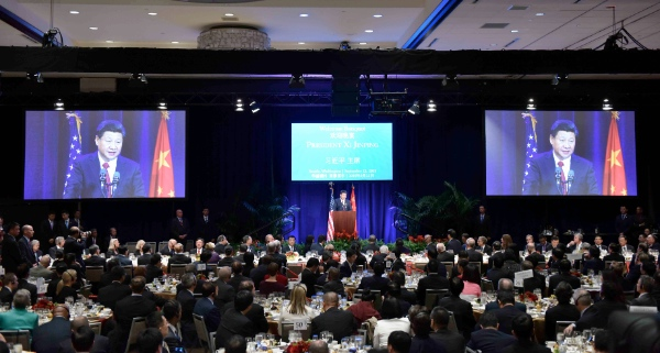 Chinese President Xi Jinping (C) delivers a speech during a welcome banquet jointly hosted by Washington State government in Seattle, the United States, Sept. 22, 2015 [Xinhua]