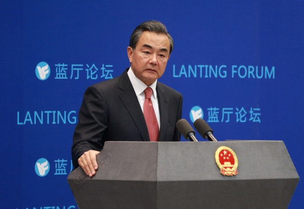 Wang called for Japan to embrace a new outlook to foster healthy relations with China and South Korea [Xinhua]