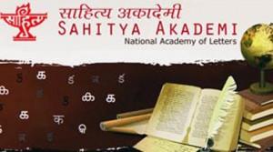 [Sahitya Akademi, India]