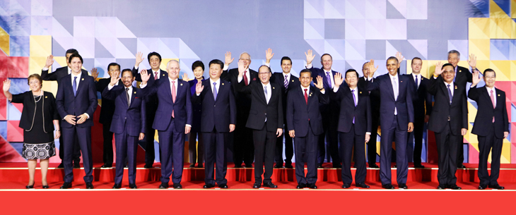 The Leaders of the 21 APEC member economies concluded their meeting in Manila, Philippines on 19 November 2015 [Xinhua]