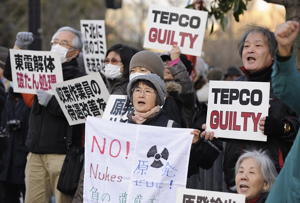 People shout slogans and hold placards to protest against Tokyo Electric Power Company (TEPCO), owner and operator of the crisis-hit Fukushima Daiichi nuclear power plant, in front of the Prime Minister's official residence in Tokyo, Japan, March 11, 2015 [Xinhua]