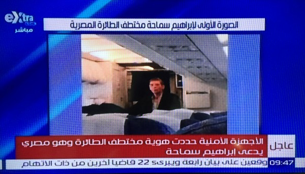 A screen shot from Egyptian TV reportedly shows the hijacker of MS 181. A presidential spokesperson later told CNN the man in the image has been identified as Seif el Din Mustafa, and not Ibrahim Samaha as earlier reported [Xinhua]
