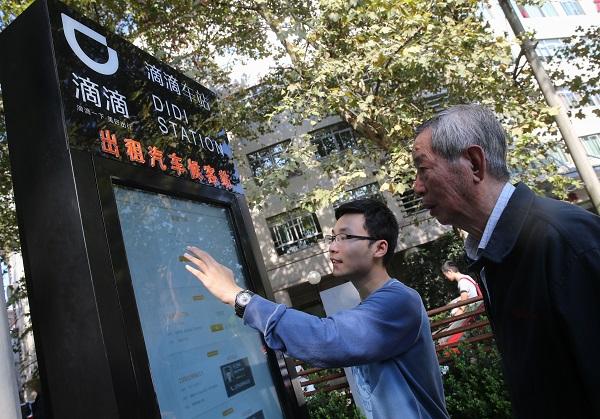 ubers china rival targeting  york ipo   report  brics post