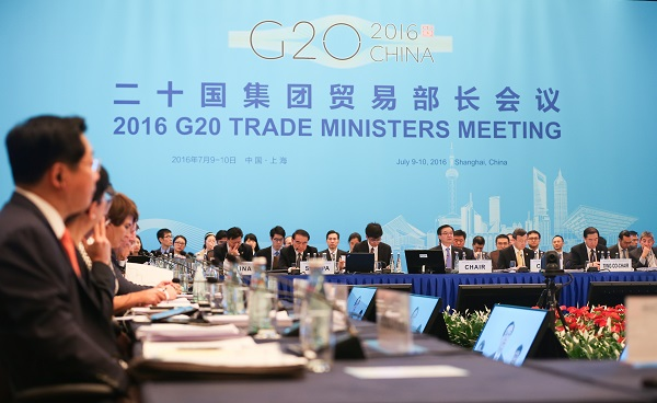 The G20 Trade Ministers Meeting is held in Shanghai, east China, July 9, 2016 [Xinhua]