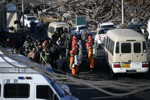 Rescue operations have been hampered by the destruction of the mine shaft during the explosion [Xinhua]