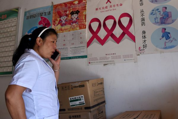 The number of people contracting HIV and then AIDS has been rising in the past six years, Chinese medical authorities have said [Xinhua]