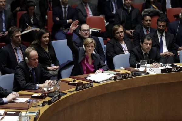 US UN Ambassador Samantha Power has been highly critical of Russia's involvement in Syria [Xinhua]